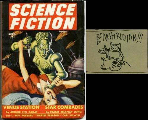 File:Enchiridion comparison.jpg