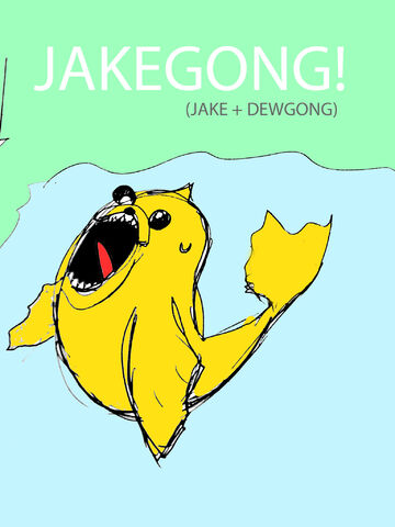 File:Jakegong1.jpg