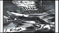 Thumbnail for version as of 02:03, November 22, 2011