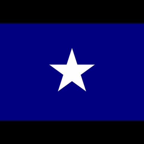 File:Prtflag.png