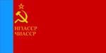 Chechen ASSR Flag Small