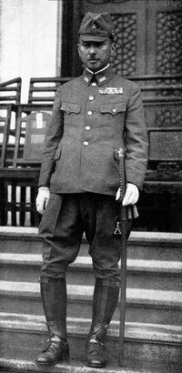 Asaka Yasuhiko 1940