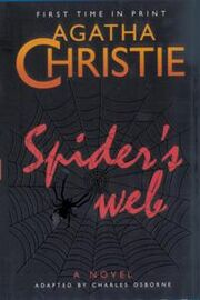 Spiders Web First Edition Cover 2000