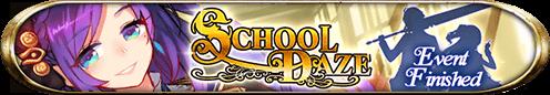 School Daze Banner