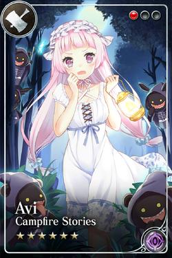 Avi (Festival)