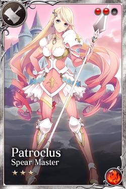 Patroclus+1