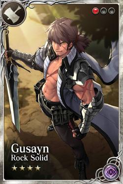 Gusayn
