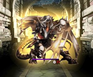 Raging Guardian Dragon
