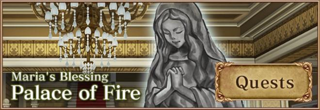 Palace of Fire