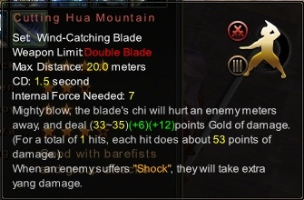 (Wind-Catching Blade) Cutting Hua Mountain (Description)
