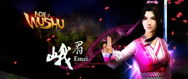Emei Banner
