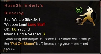 (Weituo Stick Skill) HuanShi Elderly's Blessing (Description)