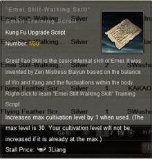 Small training scroll