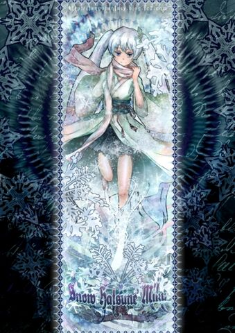 File:雪初音A4S.jpg