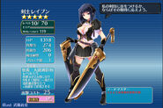 Raven lv 1