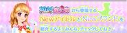 160201 Img news01
