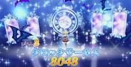 Clock Circus Yurika
