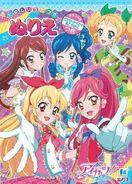 Aikatsu movie poster
