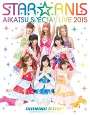 Live tour 2015 shining star bd cover