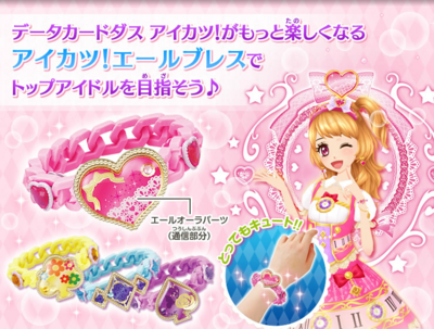 Yell bracelet 1