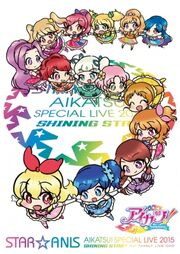 Live tour 2015 shining star dvd cover