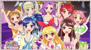 Image - Star anis members.jpg | Aikatsu Wiki | FANDOM ...