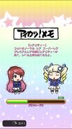 Photokatsu loading screen 4