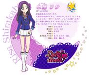 Lisa s4 Profile