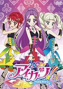 Aikatsu DVD Rental 13