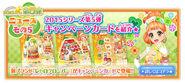 1505 news banner5