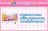 Aisuma app 3