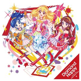 Cd cover diamondhirari
