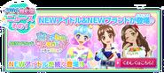 1602 Bnr news01
