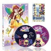 DVD 2nd image 3