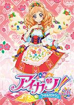 Aikatsu DVD Rental 26