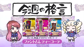 -Mezashite- Aikatsu! - 21 -720p--3B43BA9A-.mkv snapshot 23.58 -2013.03.06 17.17.57-