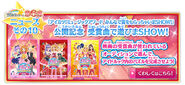 1506 Bnr news10