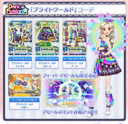 Bright World Coord OA