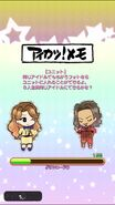 Photokatsu loading screen 2