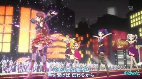 【HD】Aikatsu! - episode 23 - All 5 girls - Growing for a dream【中文字幕】