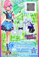 Cp5-17-star-star 00