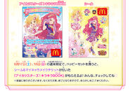 Happy Set Aikatsu Stars img news10