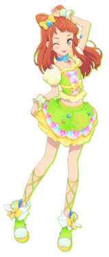 Ako Star Coord