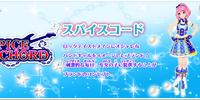 Aikatsu! Style/Spice Chord