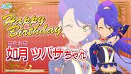 Happy Brithday Tsubasa Aikatsu Stars Cafe Namco