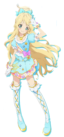 File:Hime Star Coord Profile.png