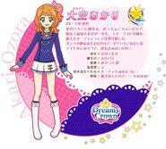 S3Chara Akari