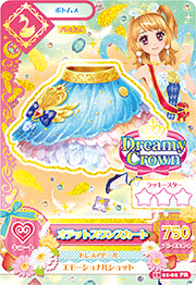 File:Swan Coord Dreamy Crown.png