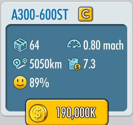 File:A300-600ST2.jpg