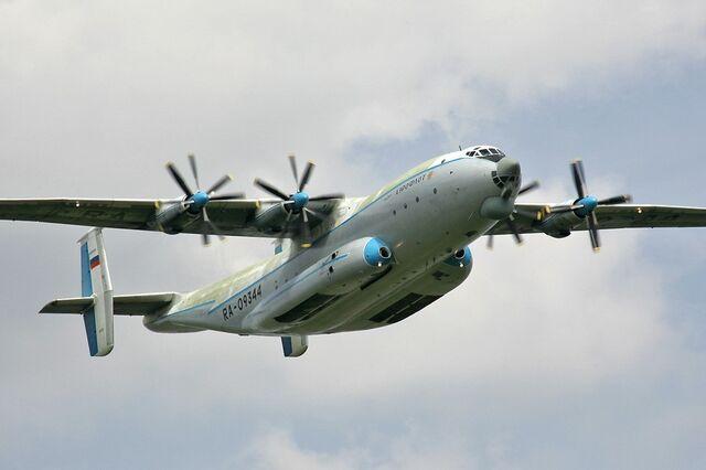 File:Antonov An-22.jpg